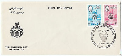 Z5018 First Day Cover Bahrain 16 Dec 1976, Ministry of Housing, The National Day