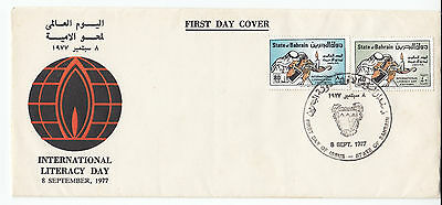 Z5016 First Day Cover Bahrain, 8th September 1977, International Literacy Day