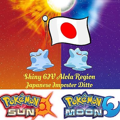 Pokemon Sun & Moon 6IV Pokemon Guide 2 Shiny Japanese Imposter Ditto +hold items