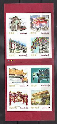 Canada 2013 Chinatown Gates Booklet Of 8 'p' Stamps:  Bkt #537 Mnh
