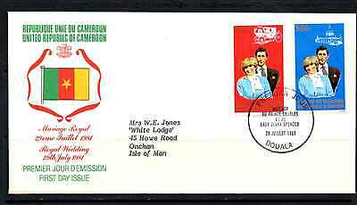 Cameroon 1981 Royal Wedding Fdc #a0321