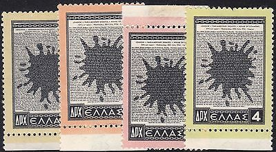 Greece 1954 Union of Cyprus with Greece Part Set MH