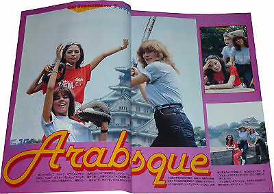 Arabesque Clipping from Japan Magazine 1981 Ff 4p !!
