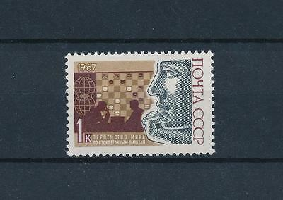 [46263] Russia USSR 1967 Sports Chess from set MNH