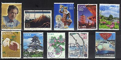 Japan Used Commemorative Stamps Lot# 125  Very Nice Stamps
