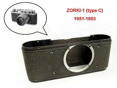 Soviet Russian part body repair small format film camera ZORKI-1 (C) KMZ USSR