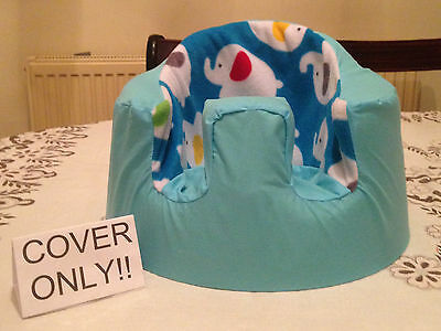 """handmade rubber seat cover """"bumbo"""" ( blue/elephants ) COVER ONLY"""