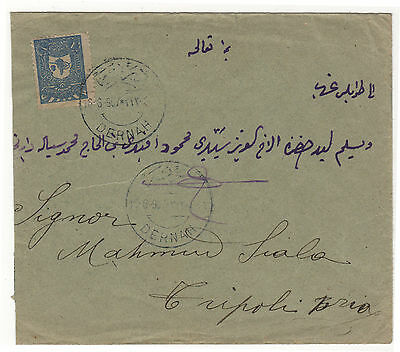 Ottoman Empire:Turkey-Libya, from DERNAH, 1 Piaster  to Tripoli de Barbarie