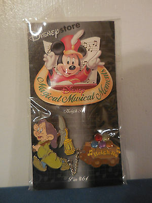 Disney Store Magical Musical Moments HEIGH HO Pin #64 in Series NEW