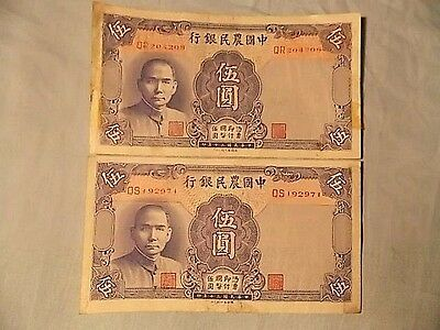 2 Crisp Chinese Currency Notes Five Yuan both 5s  Farmers Bank of China