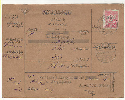 Ottoman Empire:Turkey-Ismidt 9-8-11, from Tipoli (d'Afrique).