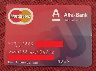 Alfa Bank Virtual card for internet use Mastercard Expired small size 75x53mm