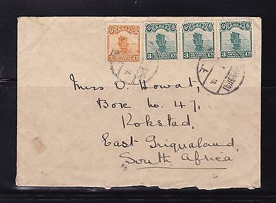 Republic of China - 1916 Cover Shanghai to Kokstad, East Griqualand,South Africa