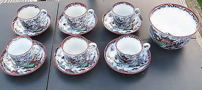 19th C Antique/Victorian Poly-Chrome Gaudy Willow Pattern Tea Set Cups/Saucers