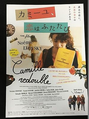 Japanese movie poster CAMILLE REDOUBLE Noemie Lvovsky Samir GUESMI Juditch India