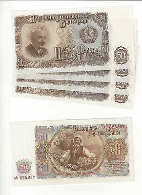 Bulgaria  1951  50 Lev  5 Pcs   See Scan Nice Unc