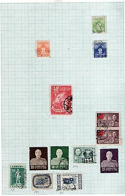 Chinese 1950  hinged stamps lot 20