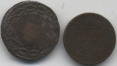 AH1332 Hyderabad Princely State 2 Pie Coin + Unknown Silver Coin***Collectors***