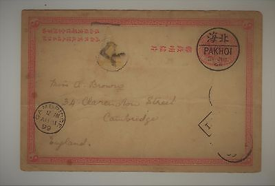 CHINA 1899 Registered Cover / Postcard - PAKHOI to CAMBRIDGE
