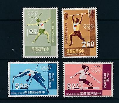 [44144] Taiwan 1968 Olympic games Mexico Athletics Weightlifting MNH