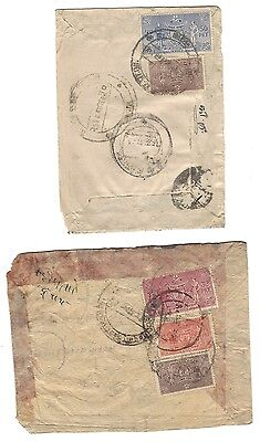 Nepal 11 registered covers franked with Official stamps 1950s