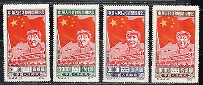 1950 China stamps, Mao, North East China, full set MH