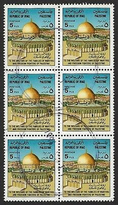 Iraq #1475a 1994 provisional 25d on 5f used block of 6