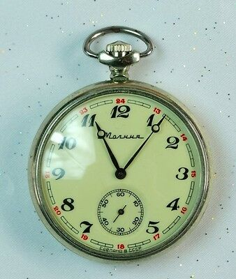 Vintage Soviet Russan Russia USSR MOLNIA Military Navy Pocket Watch