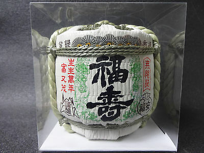 Sample Sake Barrel Sake Bottle SAMURAI & JAPANESE Kobe Nada Fukujyu JAPAN