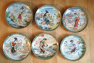 Limited-Edition Collector's Plate Sets-The Flower Goddesses of China-Zhao HuiMin