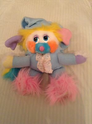 Slumber Party Puffball Popples, 8 Inches, new condition