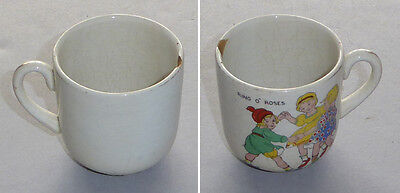 Children's Cup - Ring O' Roses