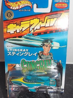 Rare Hotwheels Stingray Bandai Mattel Japaneese Gerry Anderson Mint And Carded