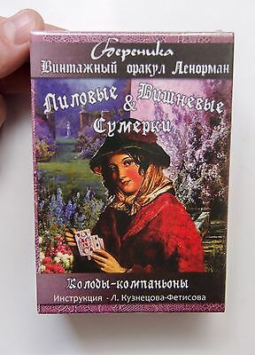 New Madam Lenormand Companion Cards Deck +manual Russian and English
