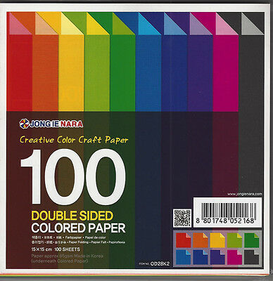 100 Sheets Double Sided Origami  Colour Craft Paper