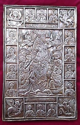 Old unique  silver icon of the orthodox front cover of  Holy Gospel.