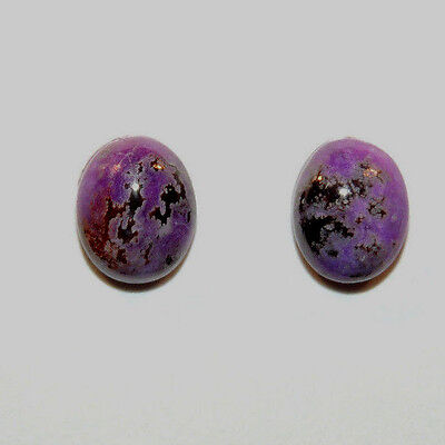 Sugilite Cabochons 10x8mm with 4.5mm dome from South Africa set of 2 (11700)