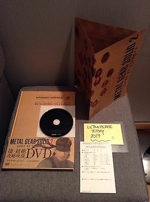 METAL GEAR SOLID 2 Metal Works The perfect Guide Oficial Konami (dvd+poster) Jp
