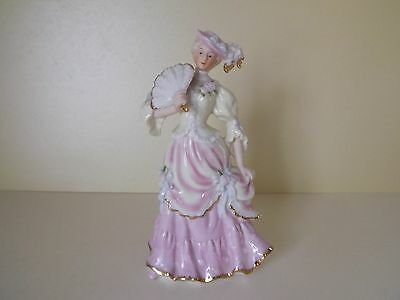 Porcelain Lady with a Fan Figurine (69,73)