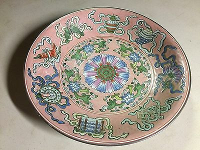 """Large Over 14"""" Beautiful Chinese Tongzhi Plate or Shallow Bowl"""