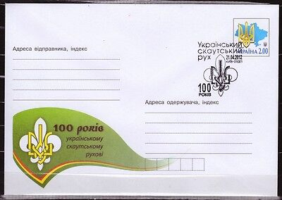 Ukraine 2012 Fdc Cover Special Cancellation Scouts Of Ukraine, 100 Years #34