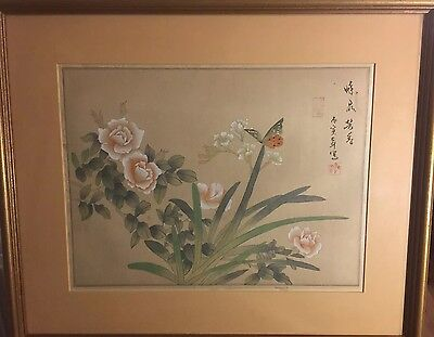 Vintage Chinese Silk Framed Picture