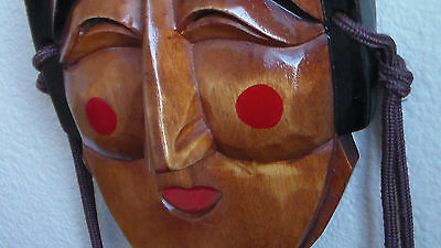 Vintage Korean Carved Wood Theater Mask, A Beauty!