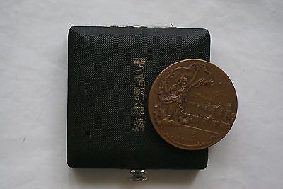 Japanese bronze commemorative medal for 1919 Treaty of Versailles and end of WWI