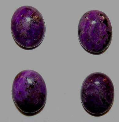Sugilite Cabochons 8x10mm with 3.5mm dome set of 4 from South Africa  (11704)