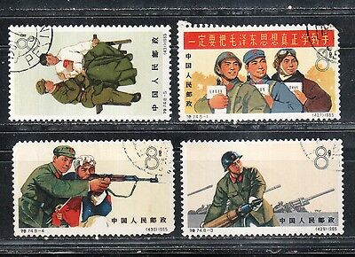 1965 China stamps, Army, 8f used