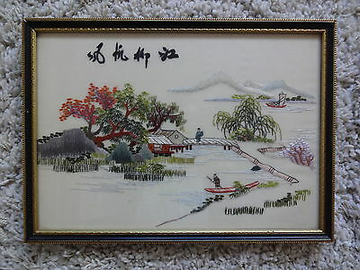 Chinese Embroidered Picture Framed