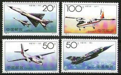China Stamps 1996 Aviation 1620-23 MNH