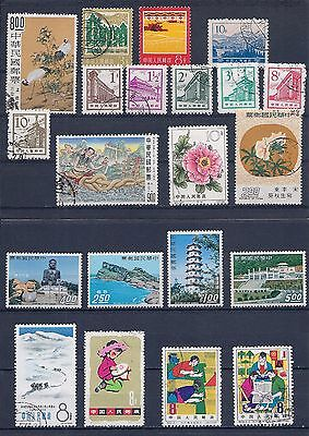 CHINA collection of vintage stamps  (064)