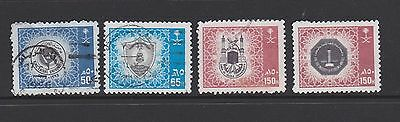 Four stamps of Saudi Arabia